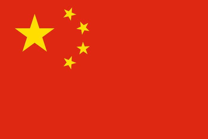 A bandeira da China é também conhecida como Bandeira Vermelha de Cinco Estrelas.
