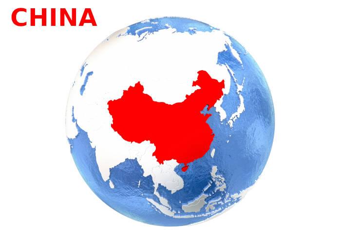 A China, que fica na Ásia, é considerada uma das maiores potências mundias.