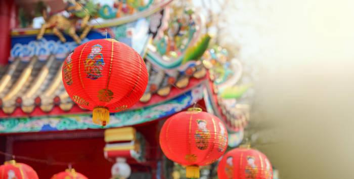 O Festival de Lanternas é um dos marcos da cultura chinesa.