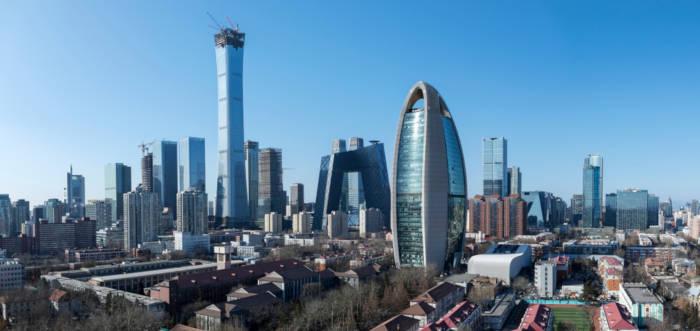 Pequim é a capital da China e um de seus quatro municípios.
