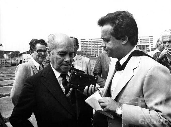 A carreira política de Tancredo Neves deslanchou a partir da década de 1950.[1]