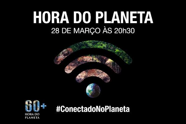 Em 28 de março, demonstre sua preocupação pelo planeta aderindo ao movimento a Hora do Planeta.