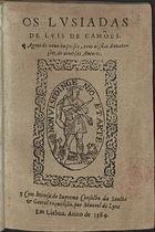 """Capa de 1584 de """"Os Lusíadas""""."""