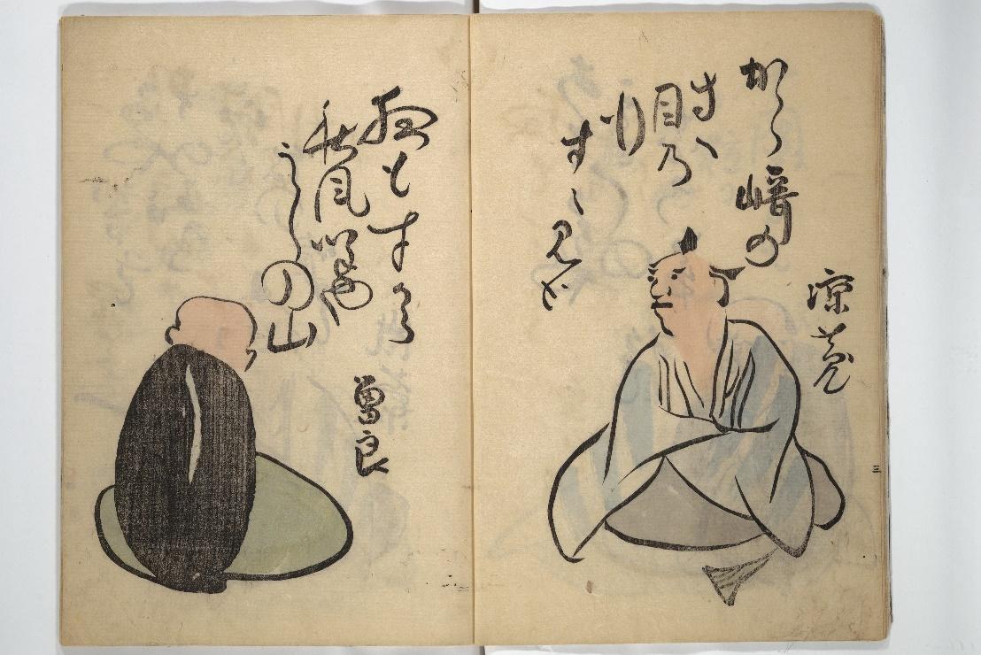 Ilustração de haicais japoneses em livro ilustrado por Yosa Buson em 1799.