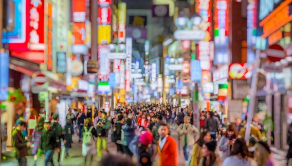 A cidade de Tóquio, capital do Japão, é o maior agrupamento humano do planeta, com mais de 37 milhões de habitantes.