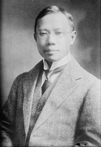 Wu Lien-teh ganhou renome internacional por conter a epidemia de peste pneumônica que atingiu a Manchúria entre 1910 e 1911.[1]