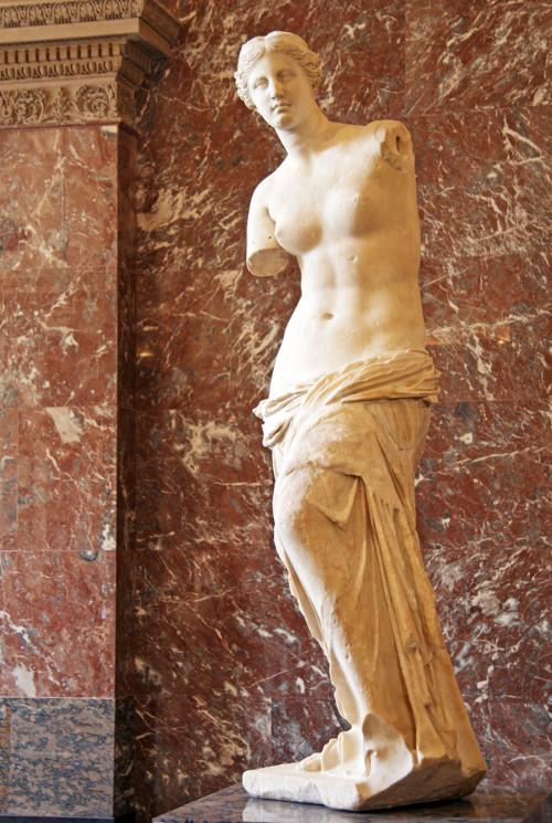 Vênus de Milo foi descrita em uma poesia de Francisca Júlia. [1]