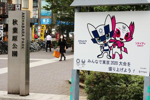 Placa com as mascotes das Olimpíadas de Tóqui 2020: Miraitowa e Someity.