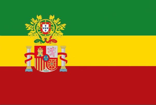 Bandeira da União Ibérica representando a unificação dos reinos de Portugal e da Espanha.