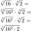Aplicação da terceira propriedade para unir radicais
