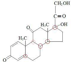 Carbonos terciários da prednisona