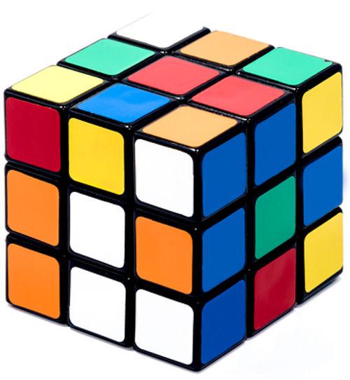 No vácuo artificial, o volume correspondente a um cubo de Rubick seria preenchido por aproximadamente 4 milhões de átomos.