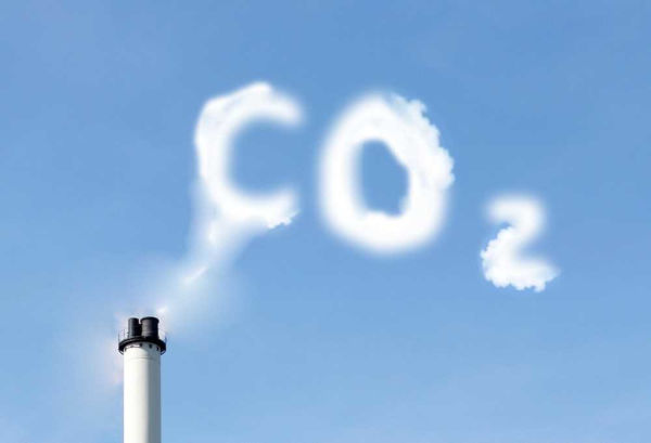 O principal objetivo do Acordo de Paris é reduzir as emissões de gases-estufa à atmosfera, como o dióxido de carbono.