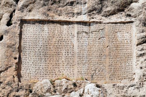 Registro sumério de escrita cuneiforme feito em uma parede de pedra