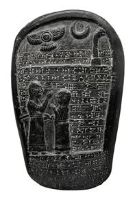 Os sumérios influenciaram, com seus deuses, várias outras religiões na Mesopotâmia. Na foto, placa religiosa babilônica
