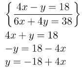 Isolando y na primeira equação