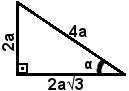 Representação geométrica da questão 4