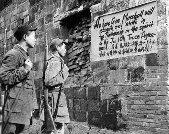 Soldados comunistas chineses durante a Guerra Civil Chinesa, em 1946.