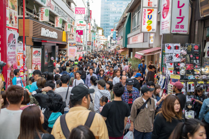 Tóquio é a metrópole com maior aglomeração populacional do mundo.