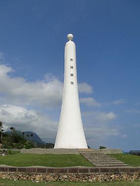 Monumento construído em Taiwan para indicar o Trópico de Câncer ¹