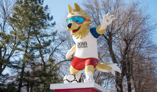 Zabivaka, mascote da Copa do Mundo da Rússia, na cidade de Rostov***