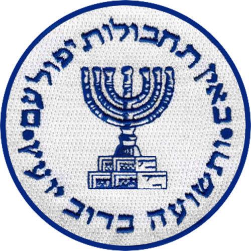 Símbolo distintivo do Mossad, o serviço secreto israelense