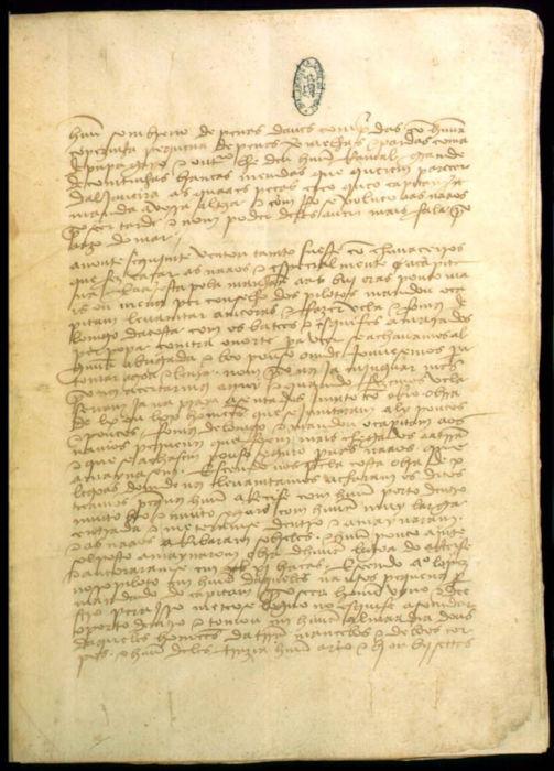 Carta de Pero Vaz destinada ao Rei D. Manuel.