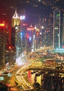 Hong Kong já é um grande centro financeiro mundial.