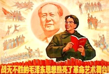 Cartaz fazendo propaganda política da Revolução Cultural feita por Mao Tsé-tung.