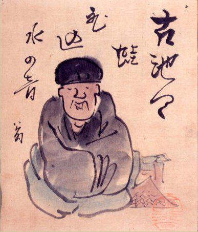 O poeta Bashô é considerado o principal nome da poesia haicaísta no Japão.  Um retrato do poeta Bashô, de Yokoi Kinkoku