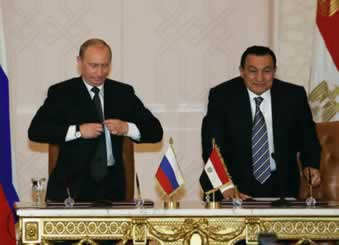 O presidente Hosni Mubarak em um encontro com o presidente da Rússia*