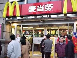 Símbolo capitalista em território chinês.