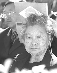 Tomi Nakagawa.