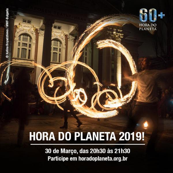 Iniciativa da WWF, a Hora do Planeta é uma campanha que conscientiza sobre a necessidade de adoção de medidas sustentáveis de desenvolvimento.