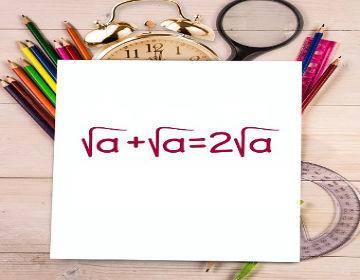 Obter o resultado referente à adição de raízes só é possível quando os radicais são semelhantes