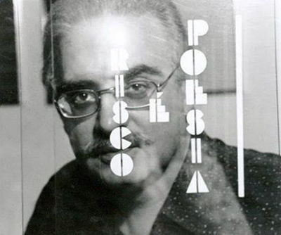 """Capa do CD """"Poesia é risco"""", de Augusto de Campos e Cid Campos. Selo Sesc SP"""