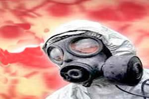 Armas biológicas são feitas com agentes patológicos.