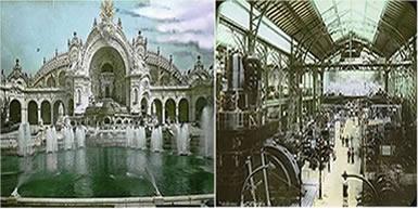 Palácio da Eletricidade e seu interior