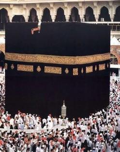 Meca é a cidade sagrada para os mulçumanos.