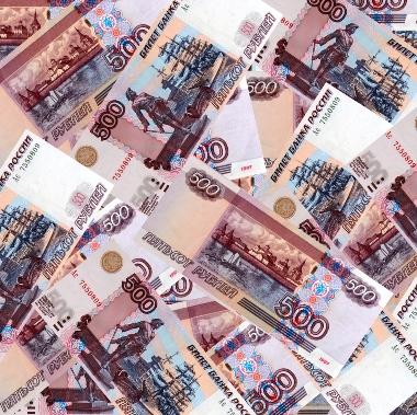 Em destaque o Rublo, moeda russa