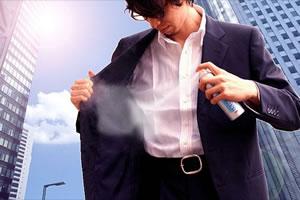 Spray: a pressão contida no frasco pode oferecer perigo.