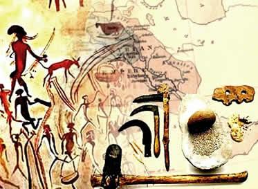 """Alterações climáticas e o aprimoramento de habilidades permitiram a chamada """"Revolução Neolítica""""."""