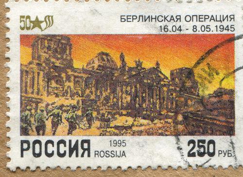 Selo russo celebrando, em 1995, os 50 anos da vitória sobre os alemães na Batalha de Berlim*