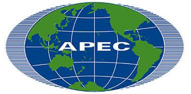 Logomarca da APEC