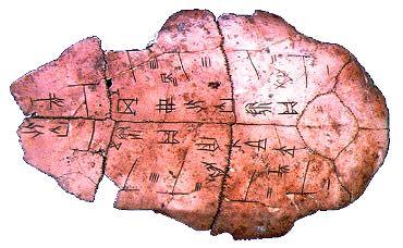 Casco de tartaruga contendo inscrições dos primeiros sistemas de escrita da China.