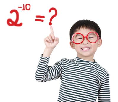 Você sabe qual é o resultado dessa potência? Aprenda a calcular essa e outras potências com expoente negativo!