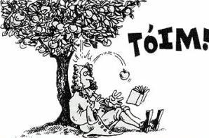 """""""A Teoria da Gravitação Universal de Einstein tomou o lugar da de Newton, mas as maçãs não permaneceram suspensas no ar, aguardando o resultado"""". Step"""