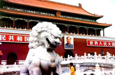 Terceira Era Imperial Chinesa