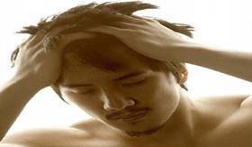 Transtorno que faz o indivíduo não reconhecer seu próprio corpo.
