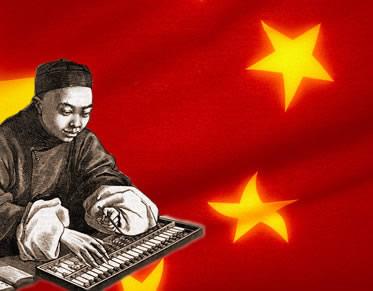 """A expressão """"negócio da China"""" tem origem no contato comercial entre Ocidente e Oriente."""